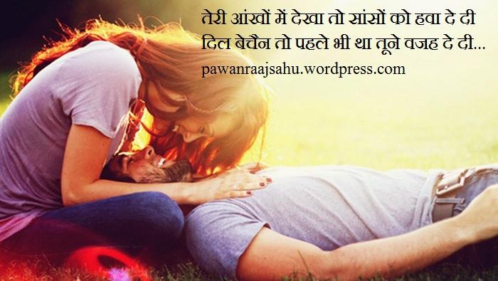 दिल ऐसे मिला दो कि तेरी-मेरी सांसे एक हो जाएं।